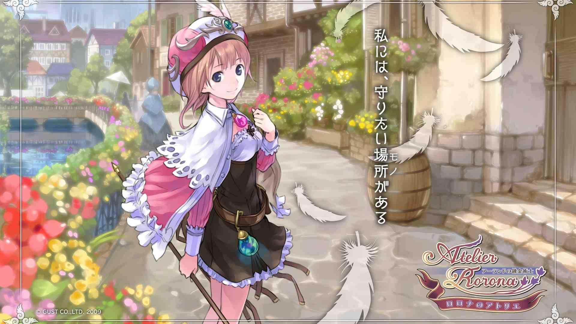 TGS '13: New Atelier Rorona TGS trailer