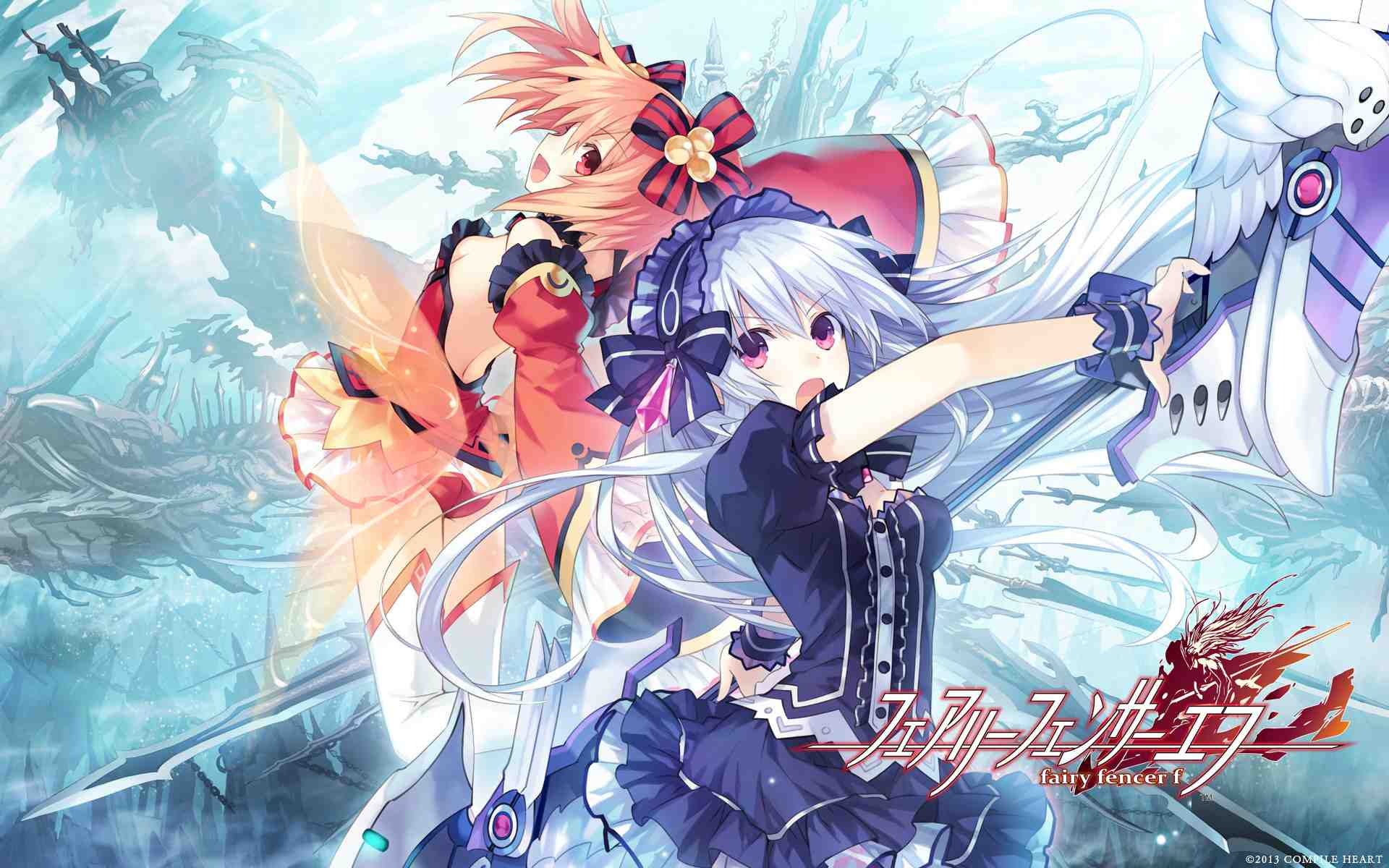 Fairy Fencer F hits up the PS3
