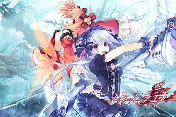 Fairy Fencer F support trailer