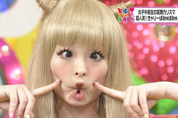 Kyary Kicks Off Second World Tour