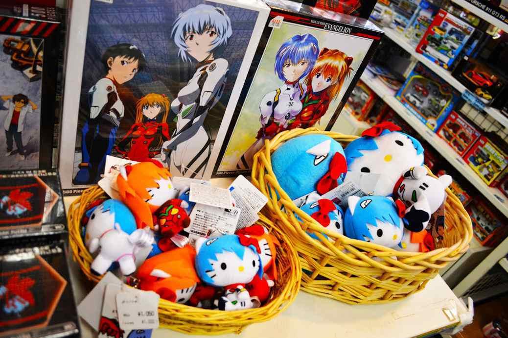 Sanrio x Evangelion Update