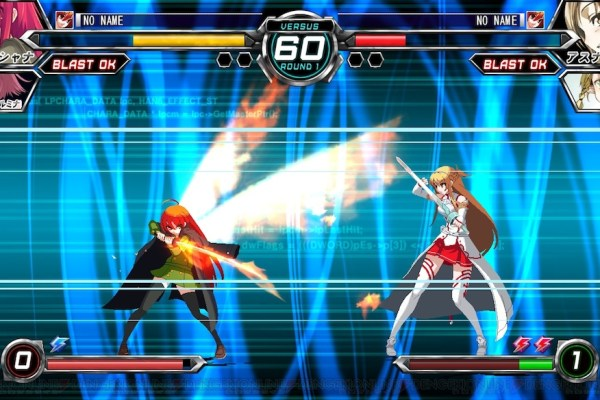 New Dengeki Bunko Fighting Climax Trailer Shows Off Kirito & Tomoka