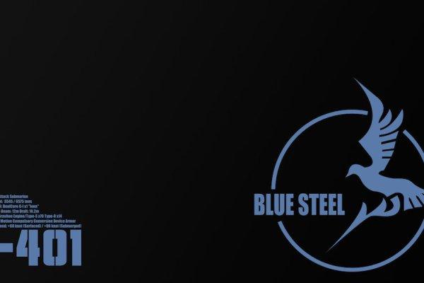 Lawson Announces Arpeggio of Blue Steel Collaboration