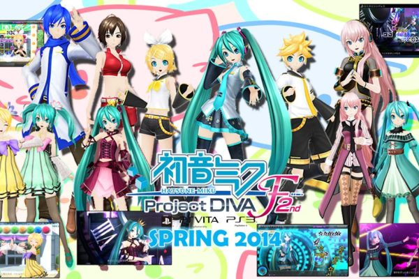 PS Vita Miku Commercial With Alodia