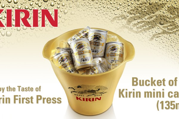 George Clooney Stars In Kirin Beer Commercial
