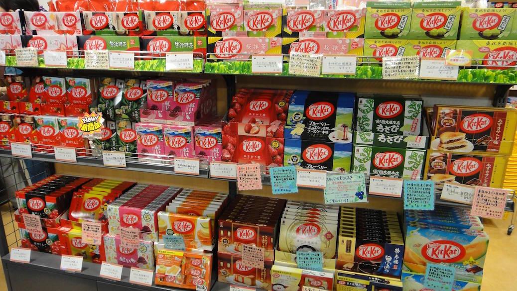 Kit Kat Launches New Flavour