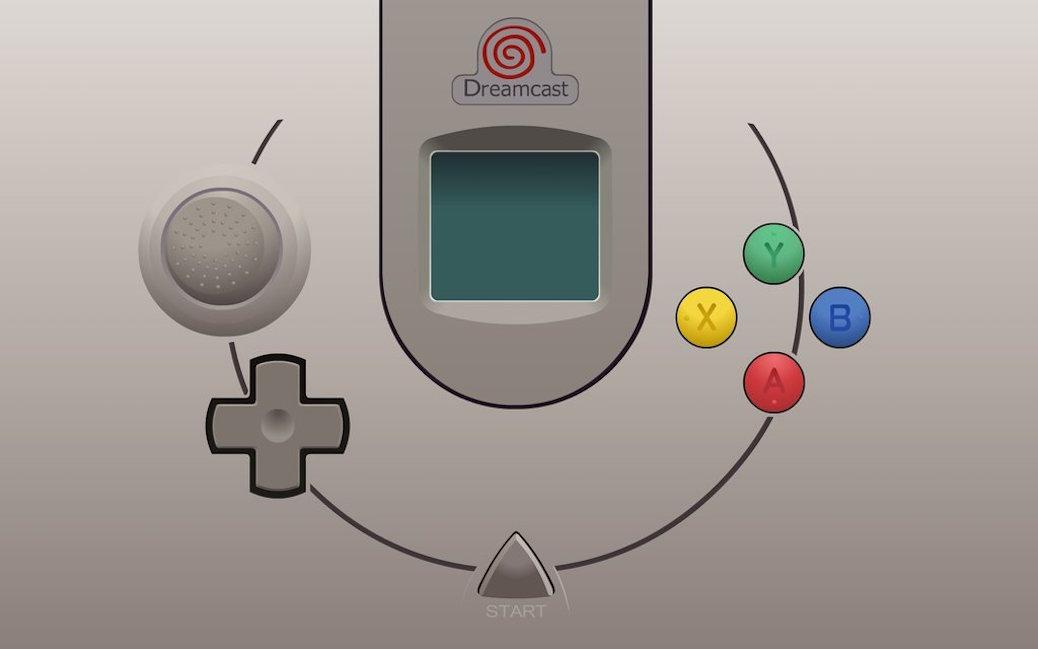 Sega Dreamcast Theme For Nintendo 3DS