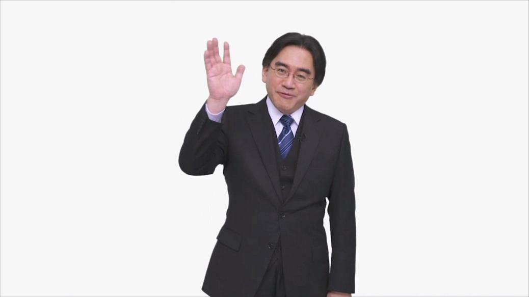 Satoru Iwata Passes Away