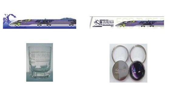 Clockwise: masking tape (blue), masking tape (purple), keyring, tumbler.