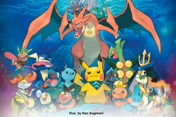 UK Ad For Pokémon Super Mystery Dungeon