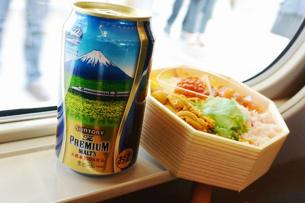 Suntory Beer X Shinkansen Collaboration