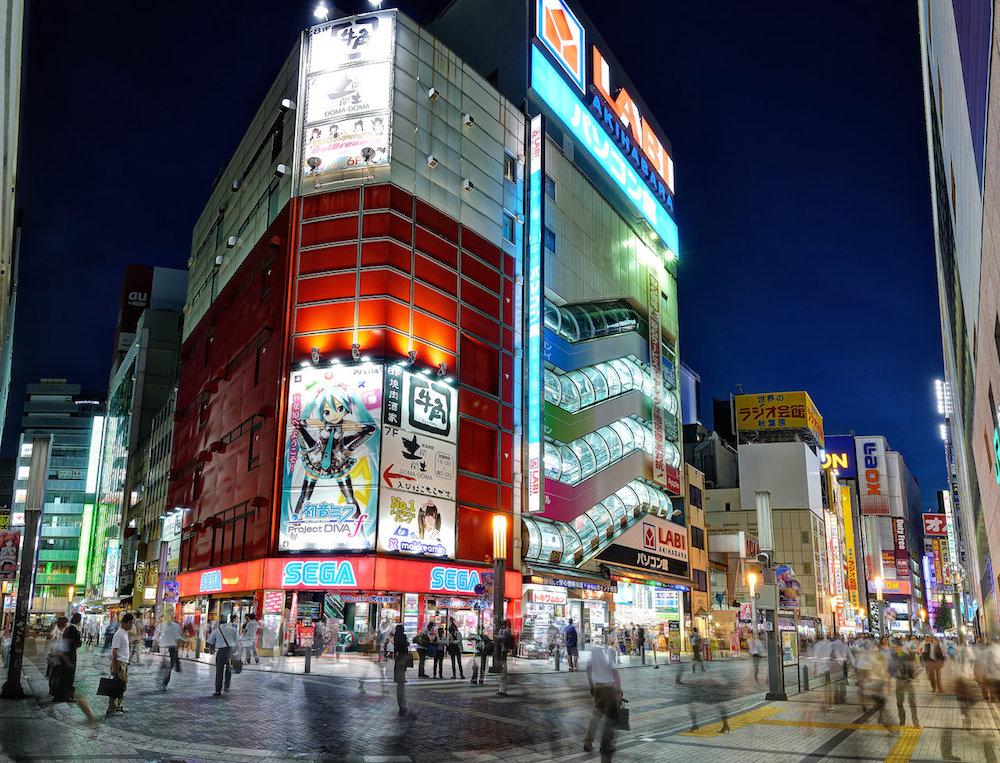 Akihabara Flashmob