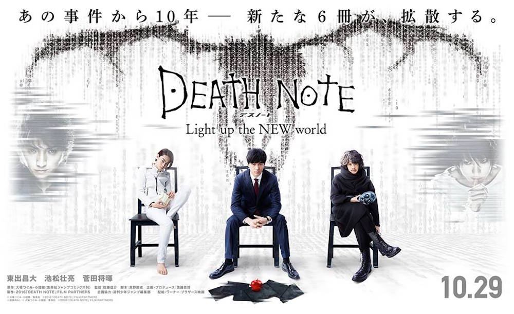 Ryuk Shows Up In New Clip For Death Note Light up the NEW world
