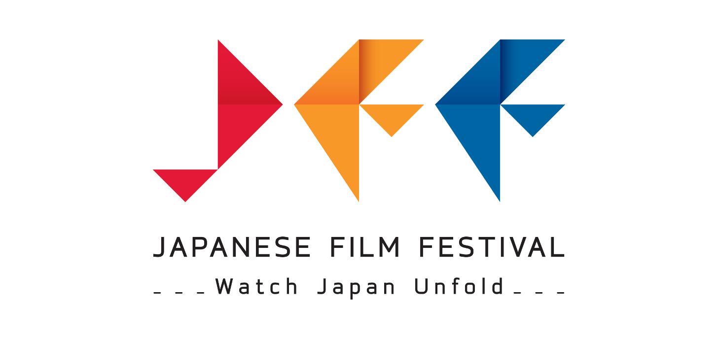 Japanese Film Festival 2016