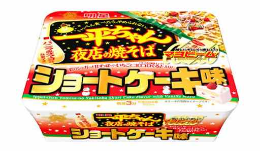 Strawberry Shortcake Yakisoba Noodles For Japan Christmas