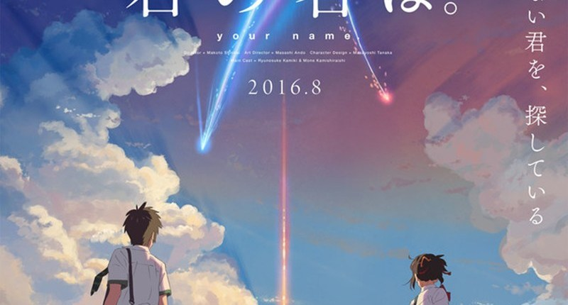 your-name-poster
