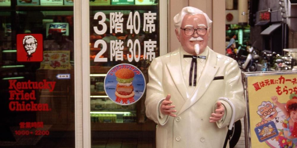 All You Can Drink Beer For KFC Japan