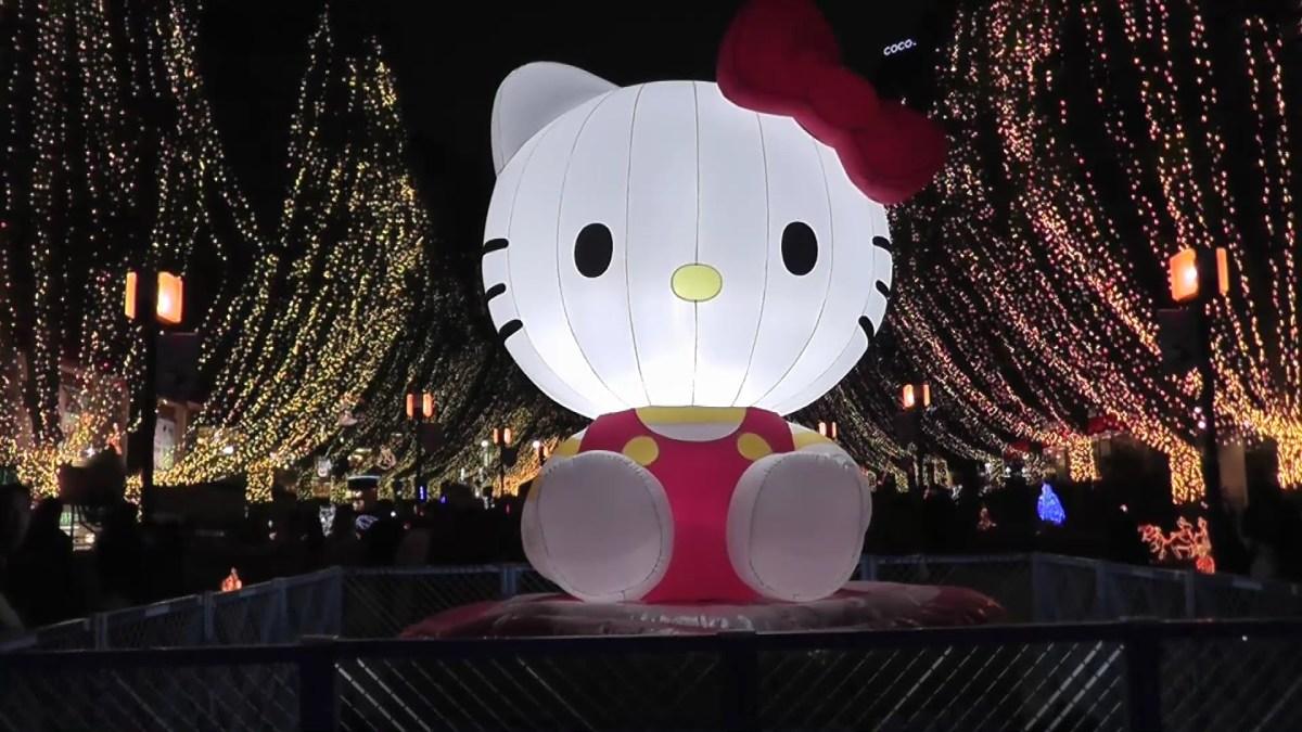 Christmas illumination at Tama Center, Tokyo