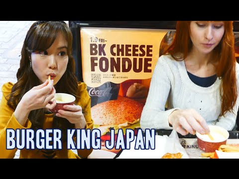 Is Japanese Burger King different from American Burger King?