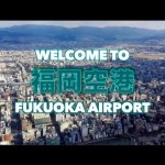 Your guide to Fukuoka Airport