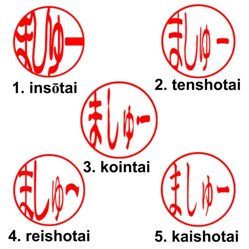 Custom Japanese Name Seal Buy Online Japanese Name Stamp For