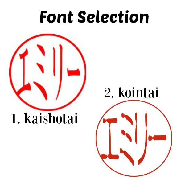 Self-inking Hanko (Katakana)