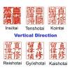 Kakuin Vertical Kanji