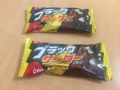 Black Thunder Best Selling Japanese Chocolate Candy Bar