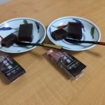 Ogura Yokan and Neri Yokan Sweet Red Bean Desserts
