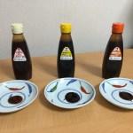 Otafuku Okonomi Sauce Yakisoba Sauce Takoyaki Sauce
