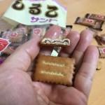 Matsunaga Star Shiruko Sandwich Biscuit