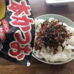 Marumiya Hon Katsuo Furikake Flakes
