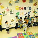 Queens児パング: NYCの学校についての座談会 (2021年1月8日)