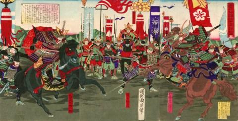 Shikoku Seito