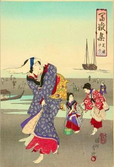 Fugaku-shu Clamdiggers