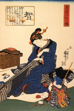 A Seated Woman Sewing a Kimono