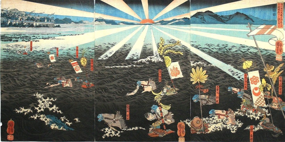 Battle of Fujito