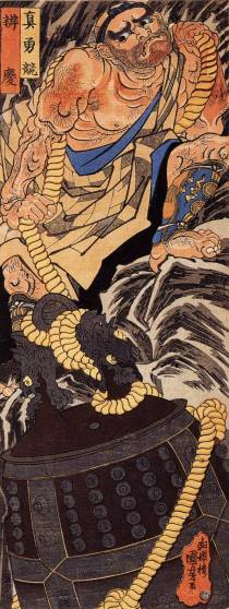 Benkei Dragging the Mildera Bell Up a Mountain