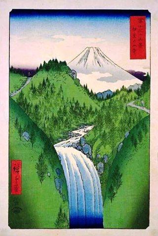 The Izu Mountains