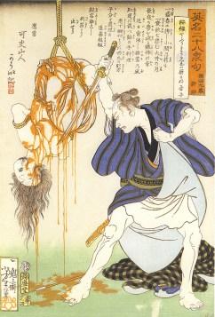Inada Kyuzo Shinsuke