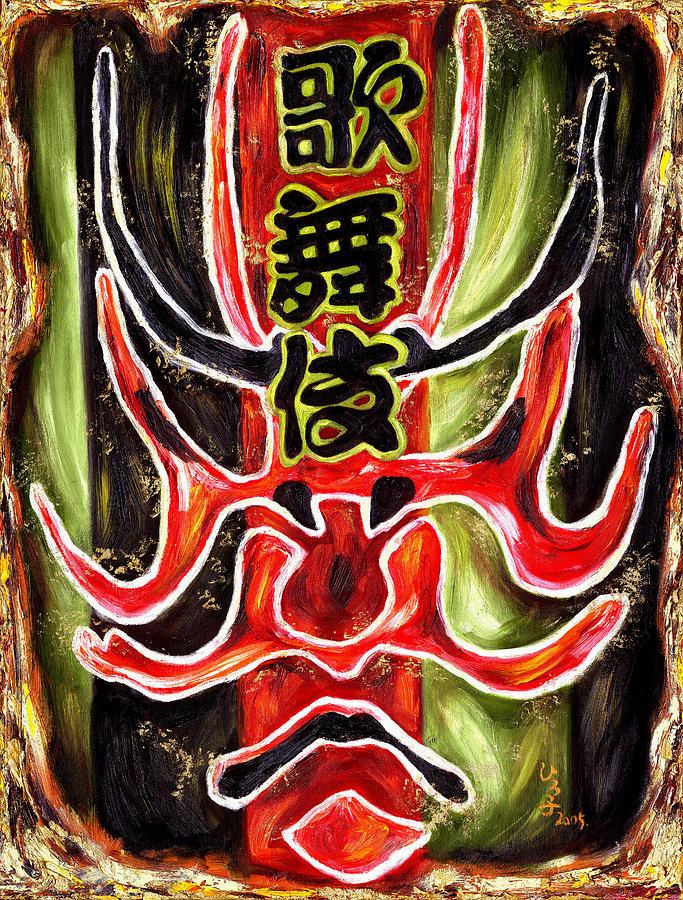 Kabuki Two