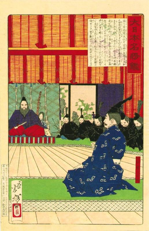 Tawara Hidesato -Mirror of the Famous Generals of Japan