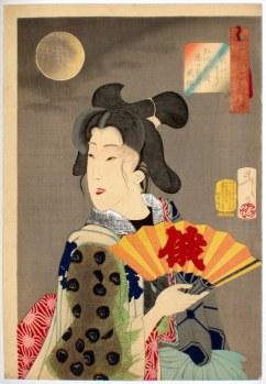 Looking suitable; the appearance of a brothel geisha of the Koka era