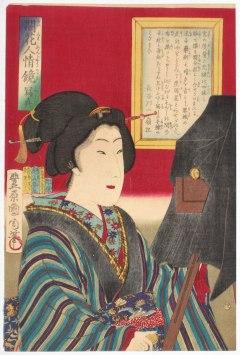 Kaika Ninjo Kagami