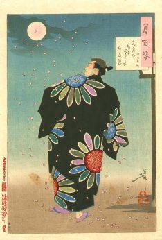 Fukami Jikyû Tsuki Hyakushi #55