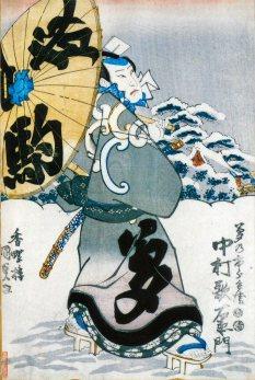 Yumeno Ichurobei Utaemon Nakamura IV