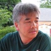 Ian Nishio
