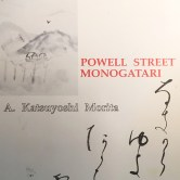 Katsuyoshi Morita