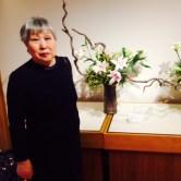 Kazuko Tanaka