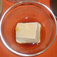 Yudoufu: Boiled Soft Tofu